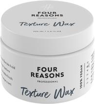Текстурирующий воск для укладки волос Four Reasons Professional Texture Wax 100 мл